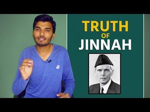 Truth of AMU & Muhammad Ali Jinnah Controversy | Fully Explained by Kumar Shyam
