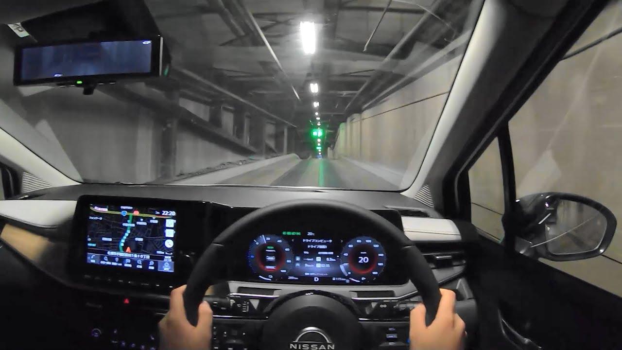 【Test Drive】2021 New NISSAN NOTE AURA e-POWER 4WD - POV Night Drive