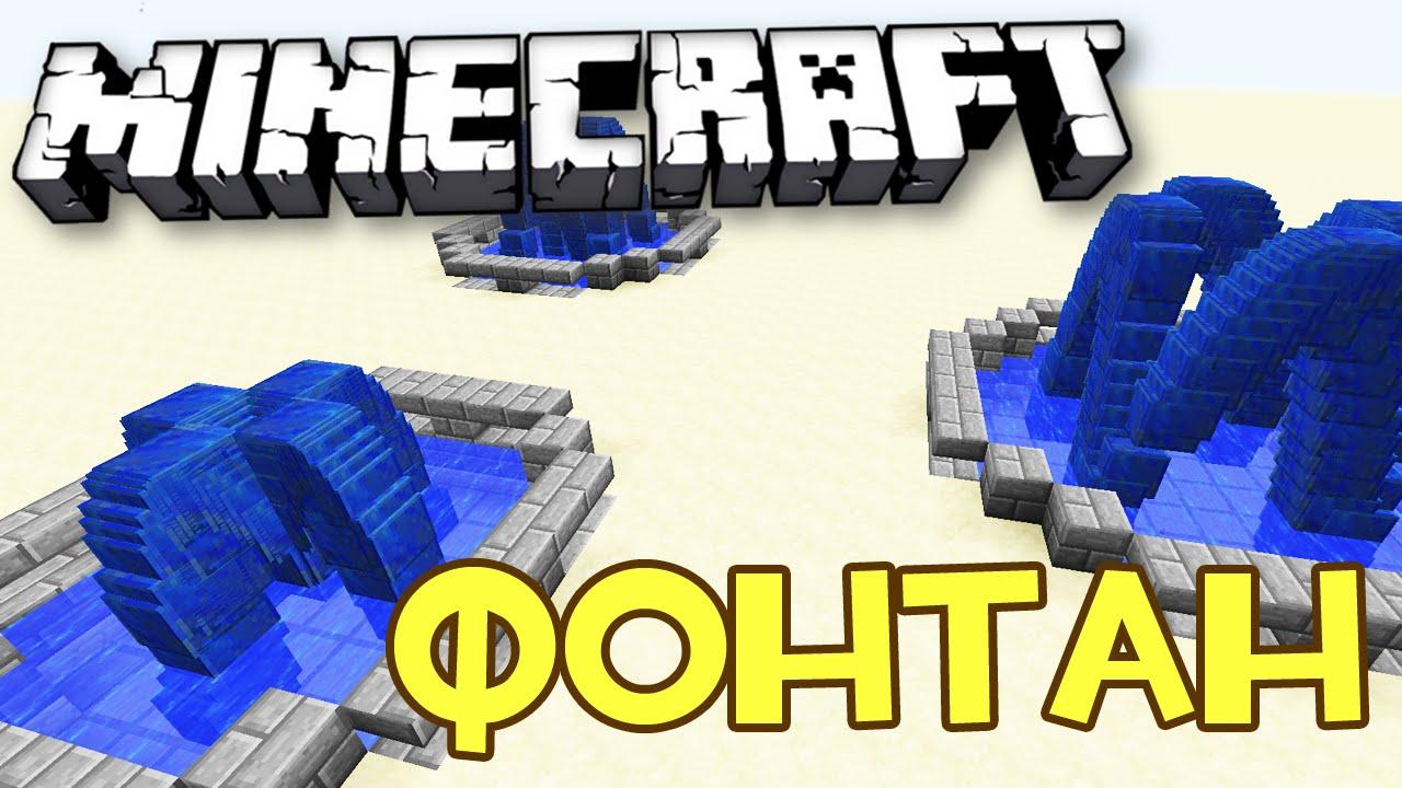 Игровой Автомат D Minecraft