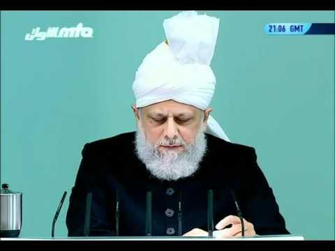 (Bulgarian) Friday Sermon 11th February 2011 - History of Islam Ahmadiyyat in Indonesia