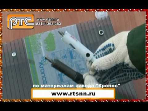 Компания «строймастер» предлагает купить металлопрофиль по оптимальной цене в брянске. Тел: +7 (4832) 92-98-48.