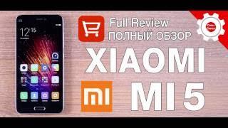 Xiaomi Mi5 3 64Gb 2,15Ghz   Все ПЛЮСЫ и МИНУСЫ! ЧЕСТНЫЙ ОБЗОР! ОТЗЫВ РЕАЛЬНОГО ПОЛЬЗОВАТЕЛЯ!
