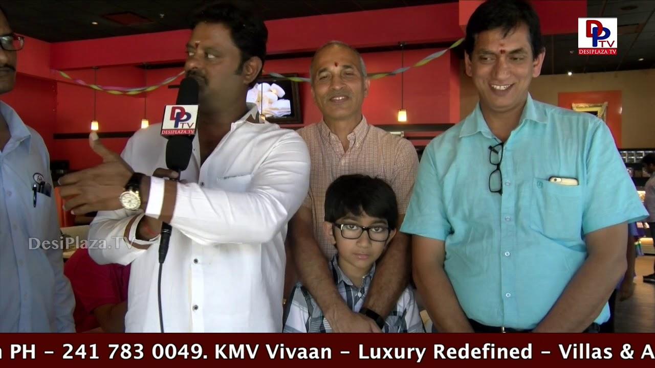 Adyar Ananda Bhavan opening ceremony - Frisco