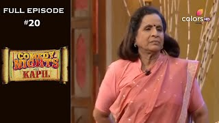 Comedy Nights with Kapil - Usha, Renuka and Smita - 25th August 2013 - Full Episode