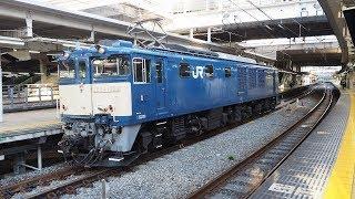 2018/05/22 【新津配給返却】 EF64-1030 大崎駅