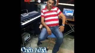 Cheb Adjel - Roudili Waldi - Album 2013 [Raouf LanGou]
