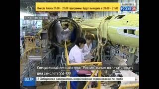 видео Авиакомпания «Якутия» сокращает парк самолетов