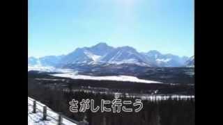 1969年 「遠い世界に」 五つの赤い風船 作詞・作曲 西岡たかし 学生...