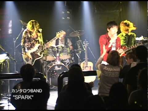 """""""カンタロウBAND"""" LIVE in Kokura FUSE 『SPARK』"""
