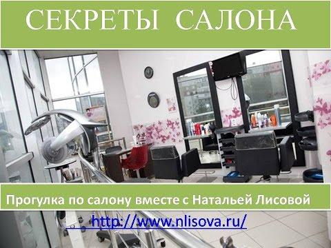 Администратор - вакансии работа в Санкт-Петербурге