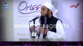 Maulana Tariq Jameel Sahab Very Emotional Bayan urdu