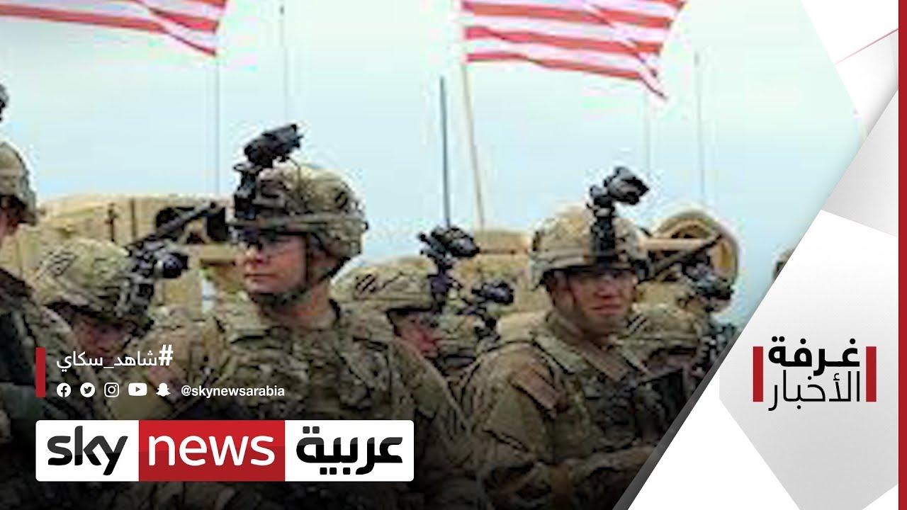 اتفاق بين بغداد وواشنطن على تقليص الوجود الأميركي في #العراق | #غرفة_الأخبار  - نشر قبل 3 ساعة