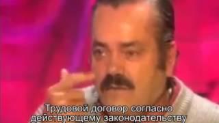 Хохотун про Союзмультфильм (испанское интервью)