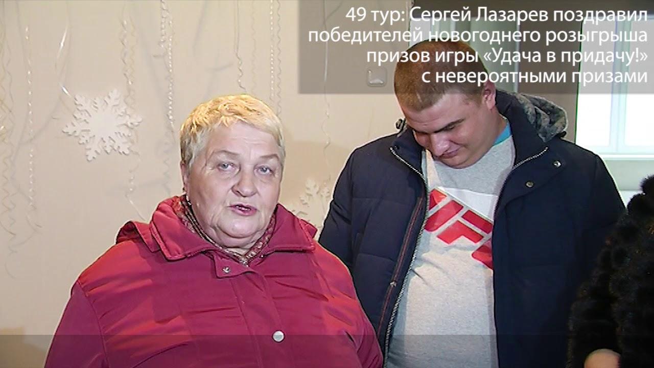 Поездка в Беларусь (2017) - YouTube