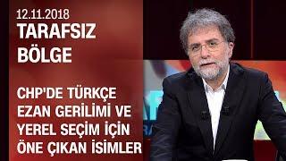 CHP'de Türkçe ezan gerilimi ve yerelde öne çıkan isimler - Tarafsız Bölge 12.11.2018 Pazartesi