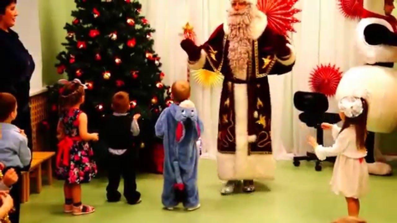 Новый год Дед Мороз и Снегурочка В детском саду ''Елочка ...