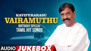 Kaviperarasu Vairamuthu Vairamuthu Tamil Hit Songs | Birthday Special