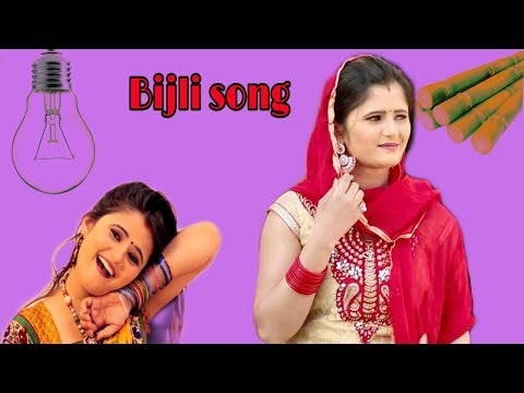 Bijli Mix by jitendra lalit Jmd 7838061512