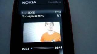 Просмотр видео на YouTube через телефон Nokia 5130 XpreesMusic (RM-495)(Не нужно никаких Flash-плееров,всё работает как потоковое видео через стандартный проигрыватель., 2011-12-25T14:16:13.000Z)