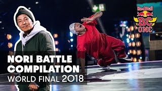 Nori Battle Compilation | Red Bull BC One World Final 2018