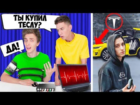 А4 на ДЕТЕКТОРЕ