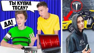 А4 на ДЕТЕКТОРЕ ЛЖИ 2 Все СЕКРЕТЫ А4