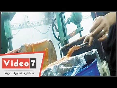-اليوم السابع- تكشف كواليس مصنع تحت بير السلم لإنتاج قمر الدين  - نشر قبل 20 ساعة