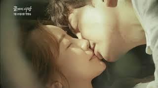 「最後まで愛」予告映像2…