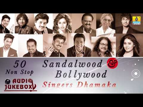 Sandalwood & Bollywood Singers Dhamaka | Non Stop 50 Songs | Audio Jukebox