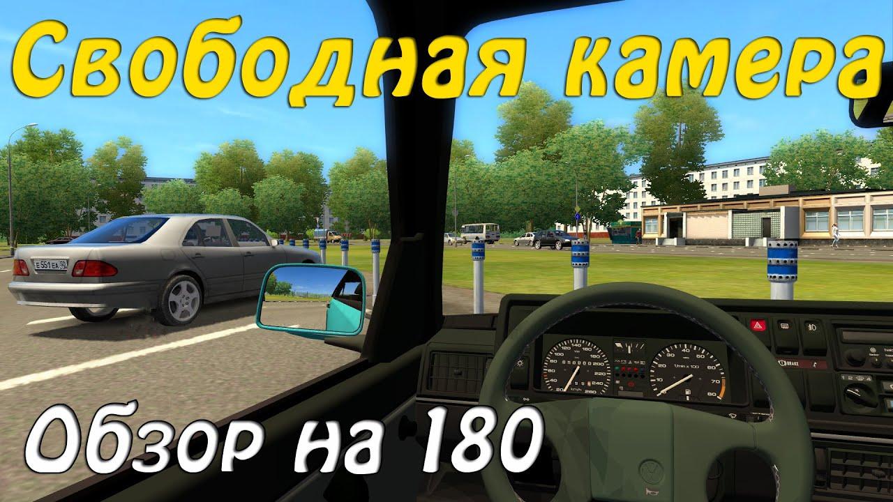 Задавайте вопросы, связанные с автомобильными 68