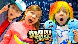 ГРАВИТИ ФОЛЗ в реальной жизни! Gravity Falls Dipper and Mabel real life vs Equestria girls