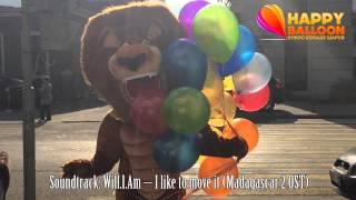 Воздушные шары на день рождения с доставкой Львом Алексом из м/ф Мадагаскар(Вы можете заказать доставку Львом Алексом на нашем сайте http://happyballoon.ru., 2014-10-08T10:06:42.000Z)