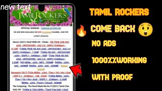 HOW TO DOWNLOAD NEW TAMIL MOVIES 2021 💯 WORKING 😀 TAMIL MOVIE தமிழ் TAMIL ROCKERS NEW WEBSITE 2021 