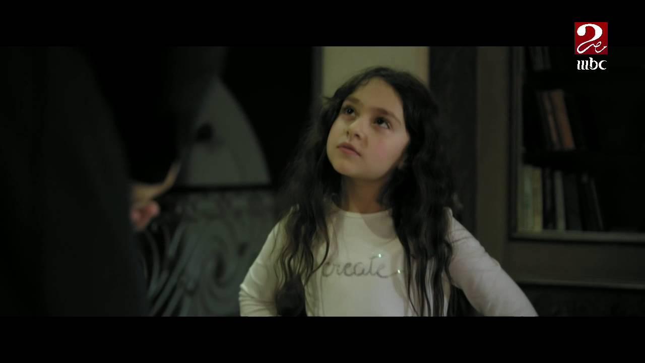 ابقى كلمى عمتو حلو يا جوجو.. فى مشهد كوميدي بين فارس حظو وبنته فى #أبو_البنات