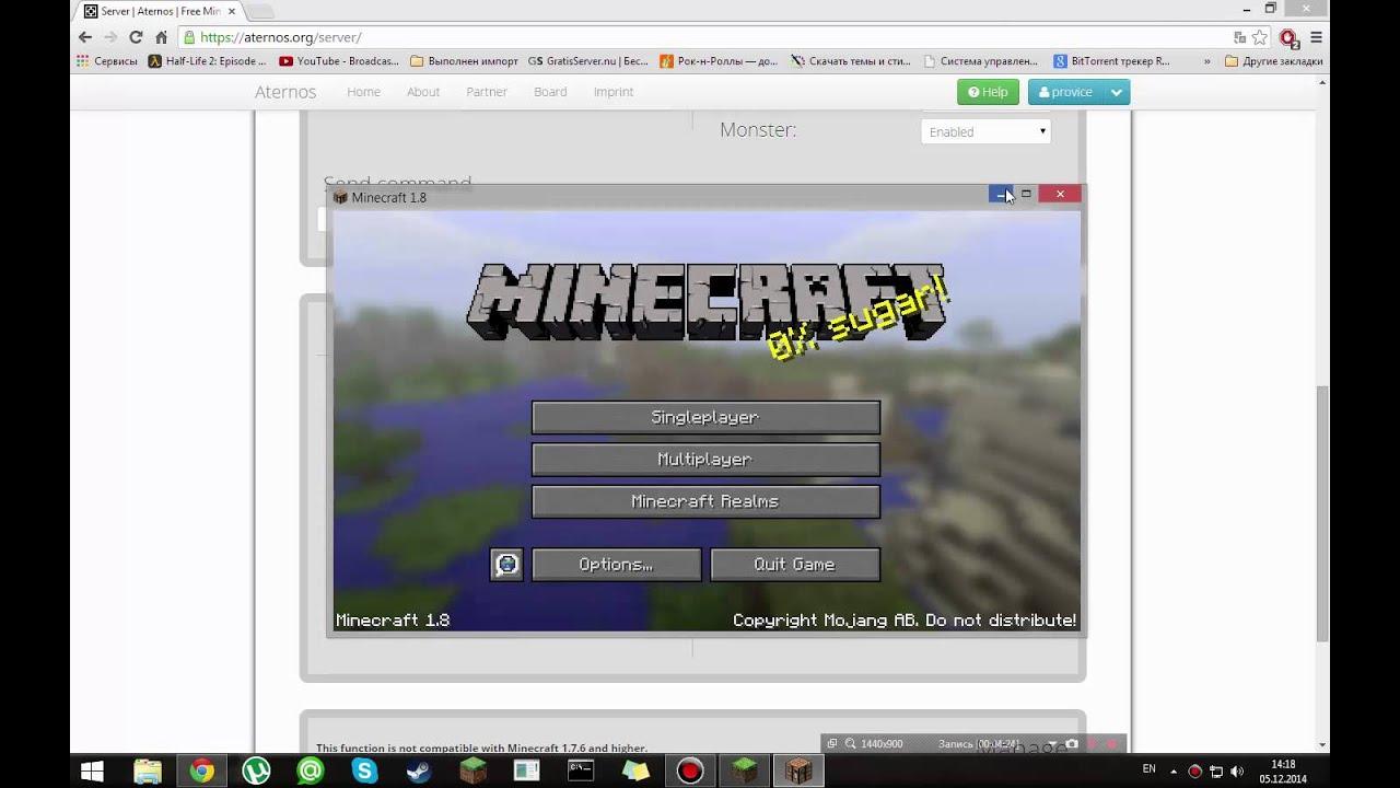 100% бесплатный хостинг серверов minecraft-aternos - YouTube