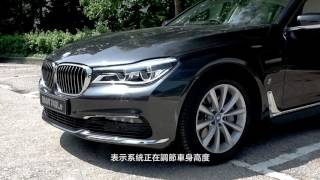 BMW 7 Series - Air Suspension Height Adjustment