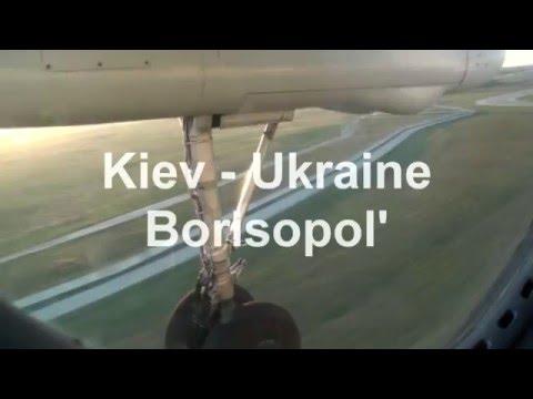 Fly From Odessa to Kiev, Перелет Одесса - Киев