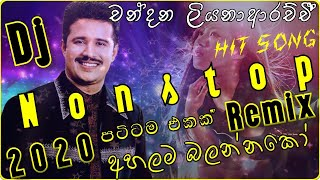 Chandana Liyanarachchi Hit Nonstop -New Sinhala Dj Remix (2020) | Sinhala Dj Song 2020|NewSong 2020)