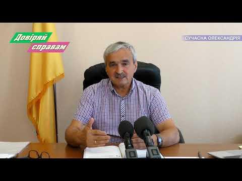 Олександрійська міська рада: Олександрія. 17 липня. Ситуація із захворюванням на COVID-19