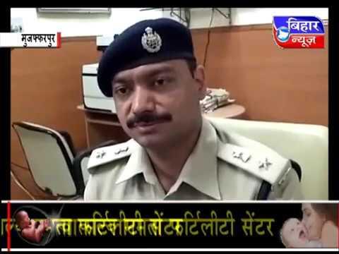 Bihar News 30 June 2017