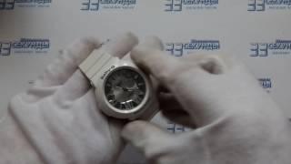 Casio Baby-g BGA-160-7B1ER часы женские кварцевые видео обзор