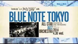 BLUE NOTE TOKYO ALL-STAR JAZZ ORCHESTRA  : BLUE NOTE TOKYO 2014 trailer