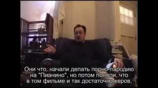 Cinema Snob - E.T.(rus Sub)