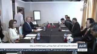 التلفزيون العربي | الطائرات الأمريكية تنفذ أول ضربة جوية في سوريا انطلاقا من تركيا
