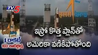 ISRO to Launch 103 Satellites at One go in February | Telugu News | TV5 News