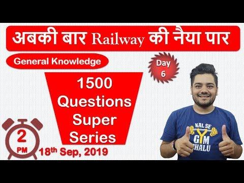 RAILWAY NTPC/Group - D || 1500Q कि सुपर सीरीज || Sandeep Sir GK || 2 PM || Day - 6 ||