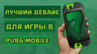 видео Купить мобильные (сотовые) телефоны Tesla (Тесла) в интернет-магазине