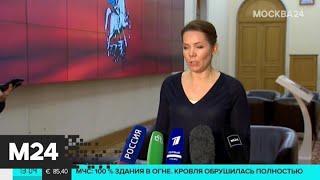 В Москве перепрофилируют корпуса стационаров для лечения больных с коронавирусом - Москва 24