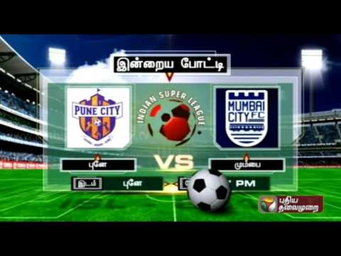 ISL - Today's match Atletico de Kolkata vs FC Pune City from YouTube · Duration:  50 seconds