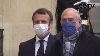 法国总统马克龙确诊感染新冠病毒 |《中国新闻》CCTV中文国际 - YouTube